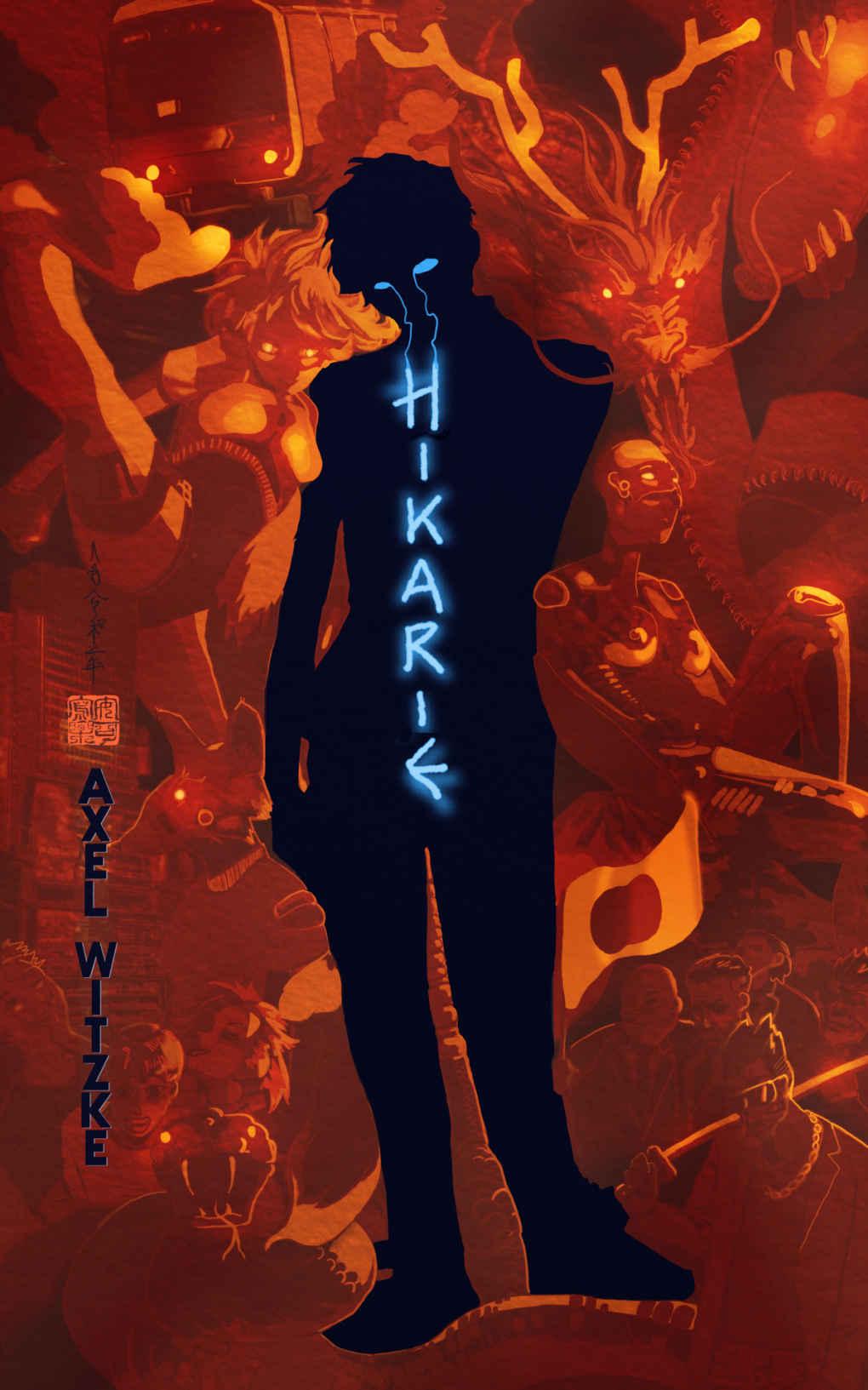 Hikarie: Vers la lumière